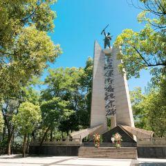 川陝革命根據地保衛戰戰史陳列館用戶圖片