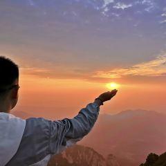 日觀峰用戶圖片