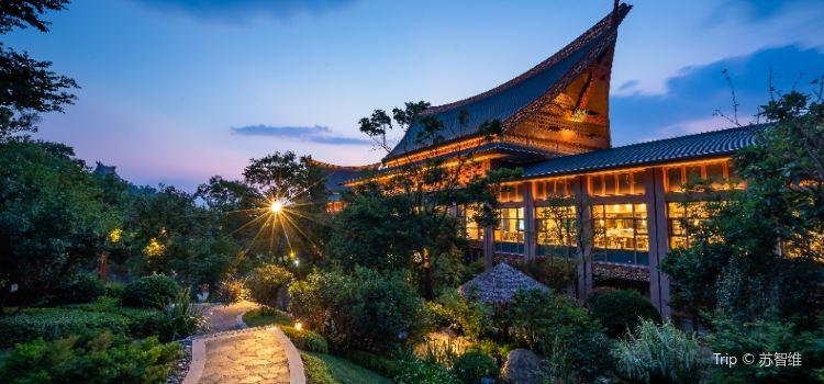 치차이 윈난 구뎬 온천 산장3