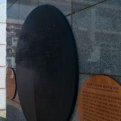 The Kobe Earthquake Museum User Photo