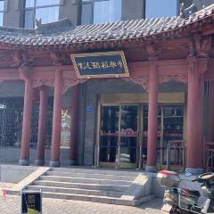 紫泥369粗糧季(鼓樓店)用戶圖片