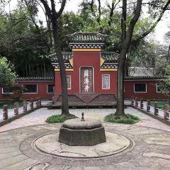 Xue Tao Memorial Hall User Photo