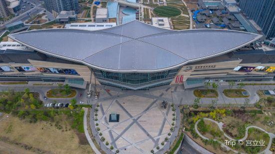 瀋陽新世界國際會展中心