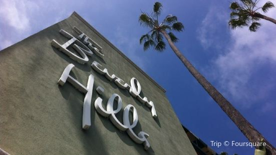 Maroon 5 Payphone Beverly Hills Hotel
