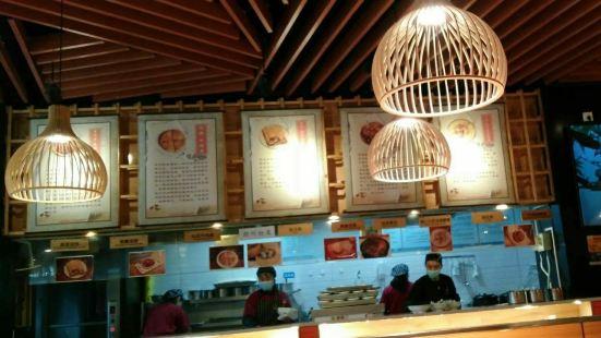 上味早餐料理中心·胡辣湯(小寨店)