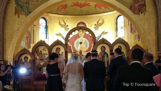 St. George Antiochian Orthodox Church