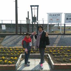 니시오야마 역 여행 사진