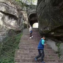 Longduo Mountain User Photo