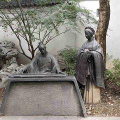 Zhaomengfu Art gallery User Photo