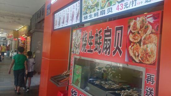 人人歡(北京路店)