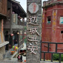 洪安古鎮用戶圖片