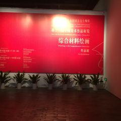 닝보미술관 여행 사진