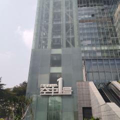 SKY No.1 User Photo
