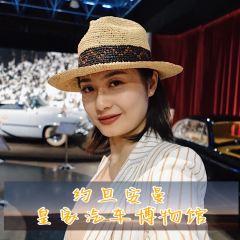 Royal Automobile Museum User Photo