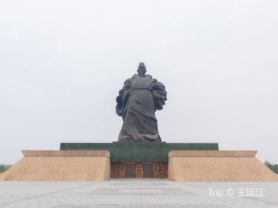 Ming Ancestors Mausoleum