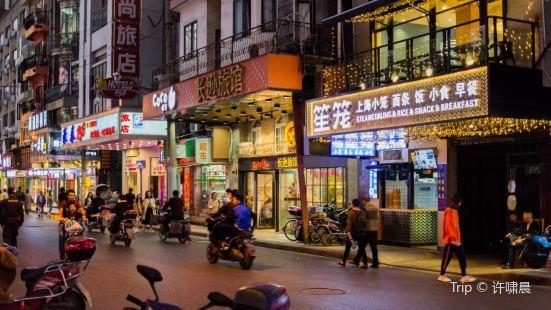 HuangHe Lu MeiShi XiuXian Jie