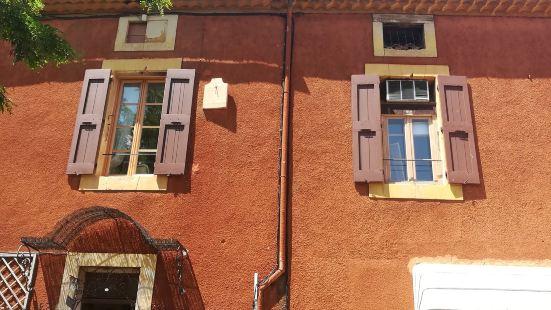 Roussillon(紅土城店)
