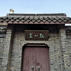 Mashi Residence User Photo