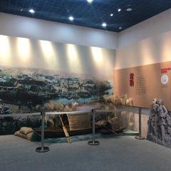 Su Zhou Revolutionary Museum User Photo