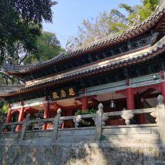 Nengren Temple User Photo