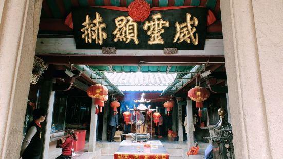 東山關帝廟