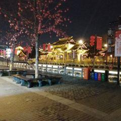 Water Street User Photo