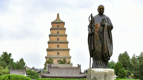 Giant Wild Goose Pagoda South Square