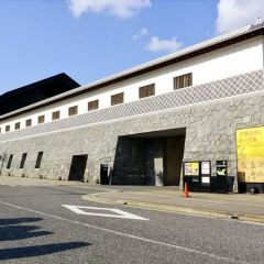 Nagasaki Museum of History and Culture 여행 사진