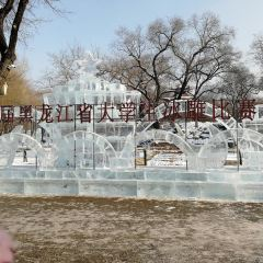 Zhaolin Park User Photo