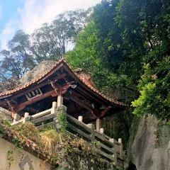 Qingyuan Mountain User Photo