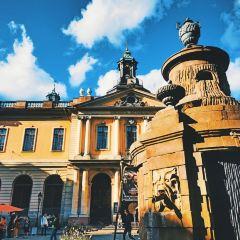 Nobel Museum User Photo