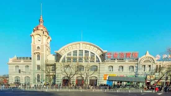 중국 철도 박물관(정양문관)