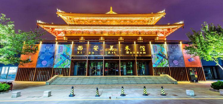 Xi'an Art Museum