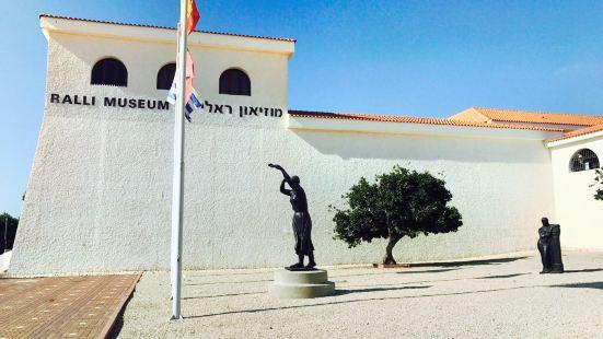 The Caesarea Ralli Museum