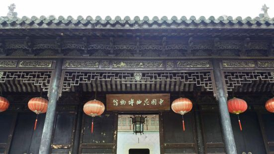 China Kunqu Opera Museum