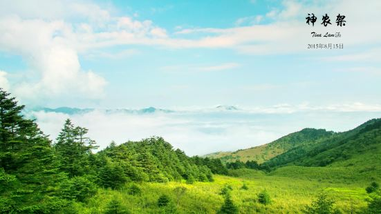 Shenglongjia International Ecotourism Resort