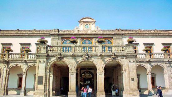 Museo Historico de la Revolucion Mexicana