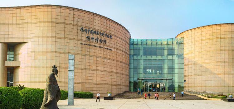양저우박물관(양저우솽보관)