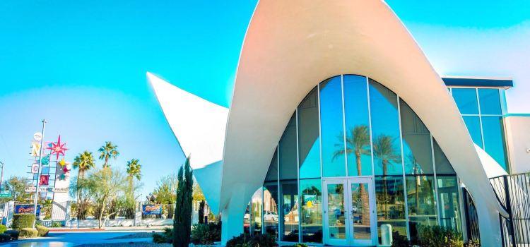 네온 박물관