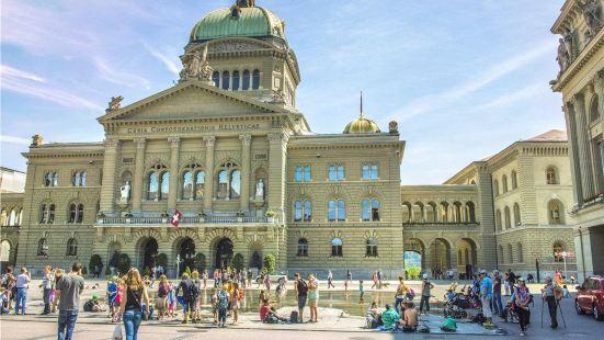 스위스 연방 궁전