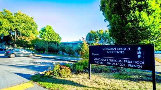 Unitarian Church of Vancouver