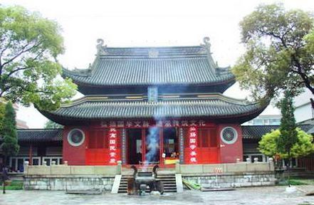 Taikang Confucious' Temple