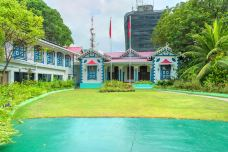 马尔代夫总统府-马累-是条胳膊
