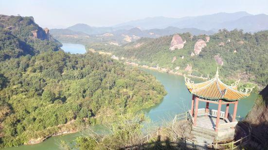 Yong'an Guojia Dizhi Park