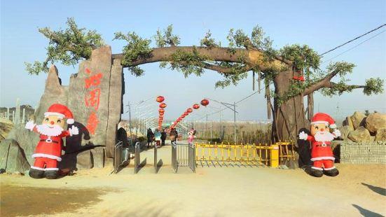Qinyuanchun Sceneic Area