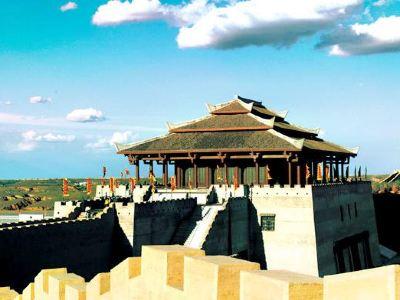 Daqin Zhidao Cultural Tourism Area