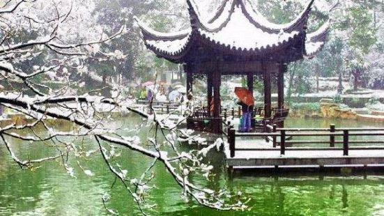 萬象山公園