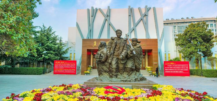 Jiaoyulu Memorial