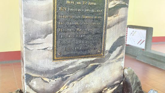 Lapu-Lapu Monument
