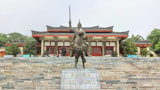 스쯔산초왕릉
